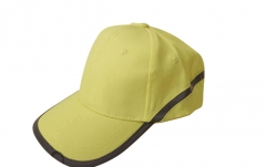 Hi-Vis Baseball Cap Reflective Visibility Day/Night Jogging Work Safe Hat