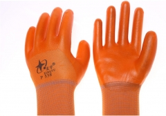 P538 Nitrile Dip Gloves Mechanic Safety Work Glove Free Size
